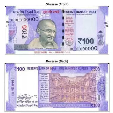 The new lavender 100-rupee note to be released by RBI
